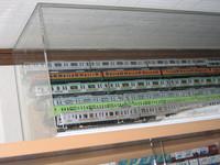 f:id:AssamEarlgray:20080211222509j:image