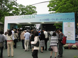 国際バラとガーデニングショー